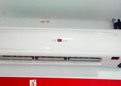 aire-acondicionado-manejadora-airte-split